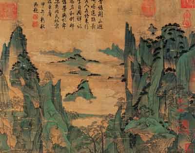 Wang Mo